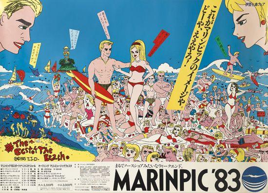 TERRY-JOHNSON-(TERUHITO-YUMURA-1944---)-MARINPIC-1983-40x57-