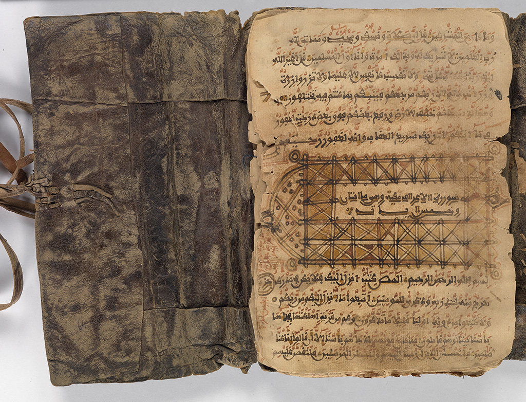 (ISLAM.) A nearly complete manuscript copy of the Quran from the Yattara Family Library in Timbuktu.