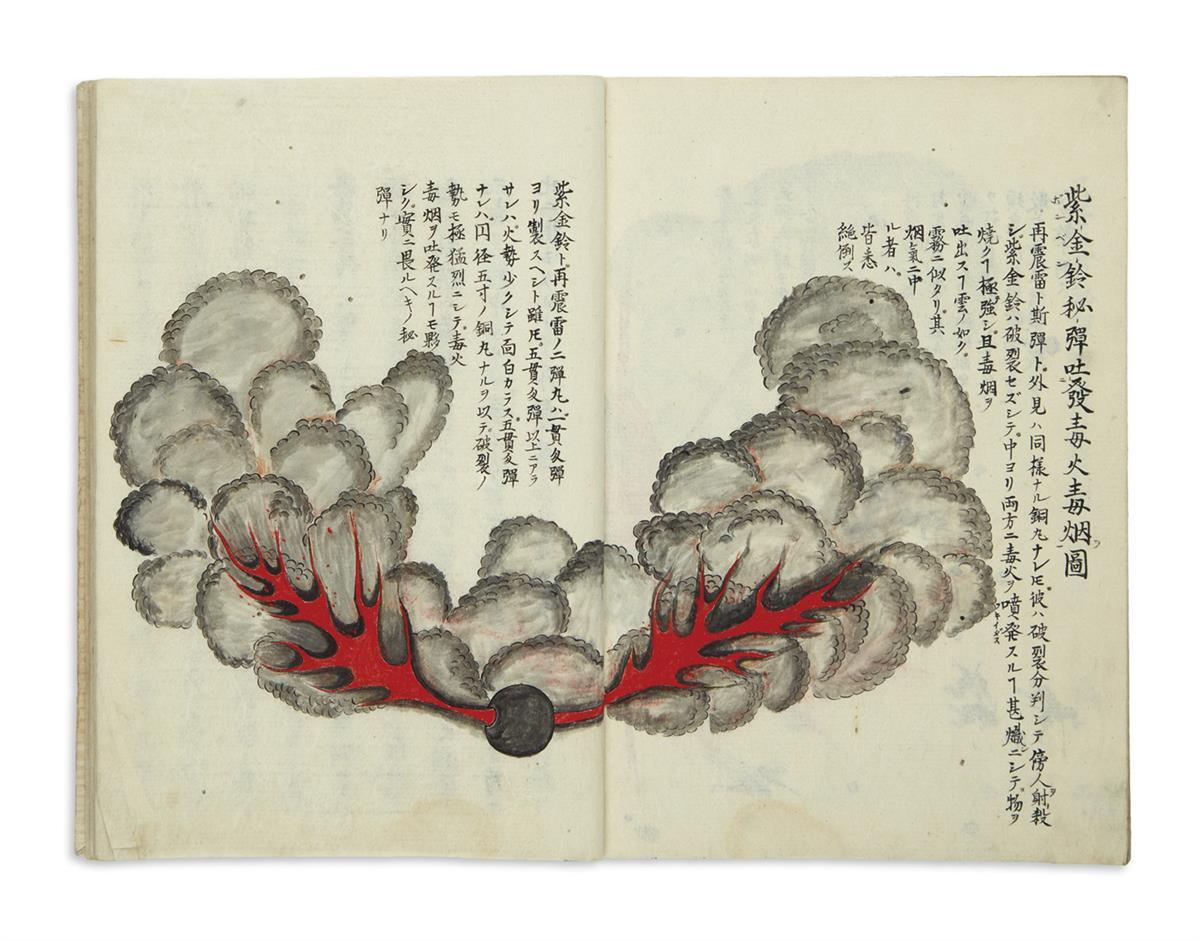 (JAPAN----GUNPOWDER-AND-WEAPONRY)-Manuscript-manual-on-gunpo