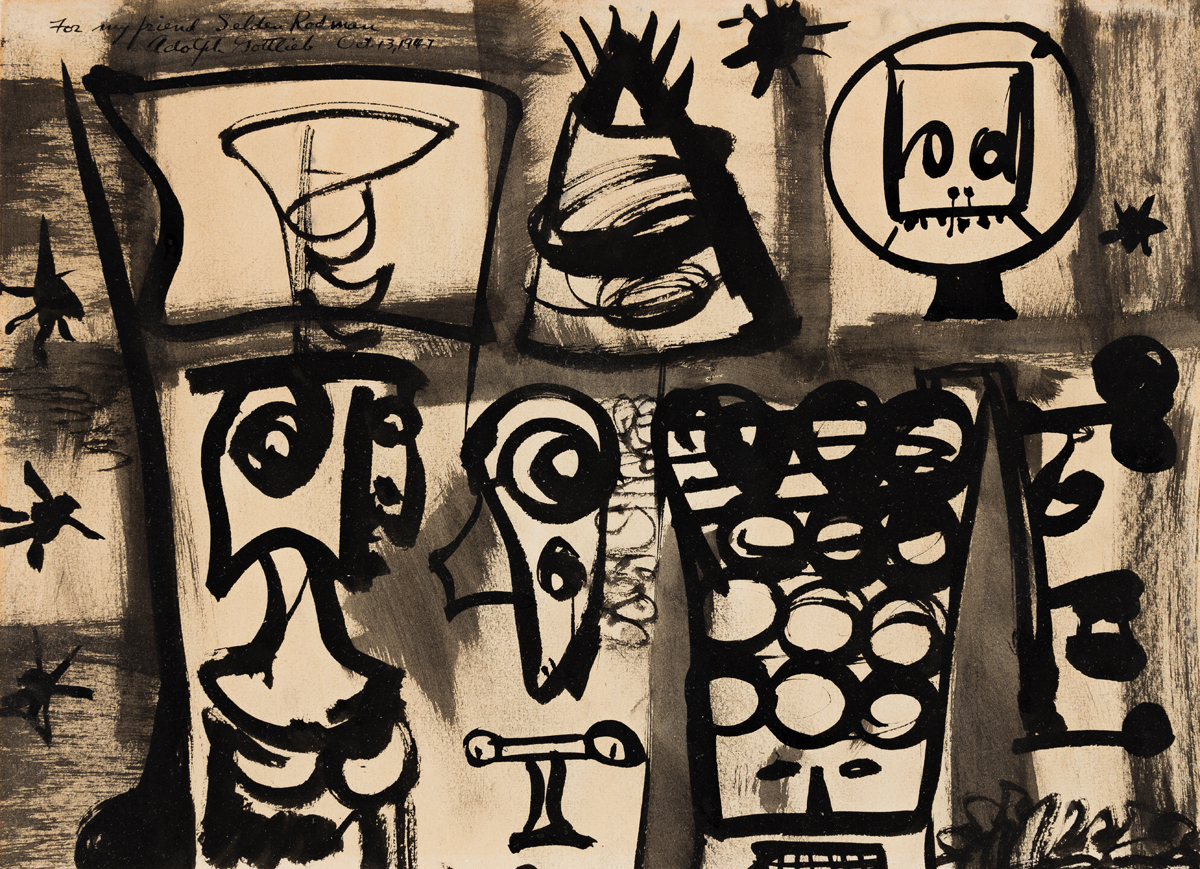 ADOLPH GOTTLIEB (1903 - 1974, AMERICAN) Composition.