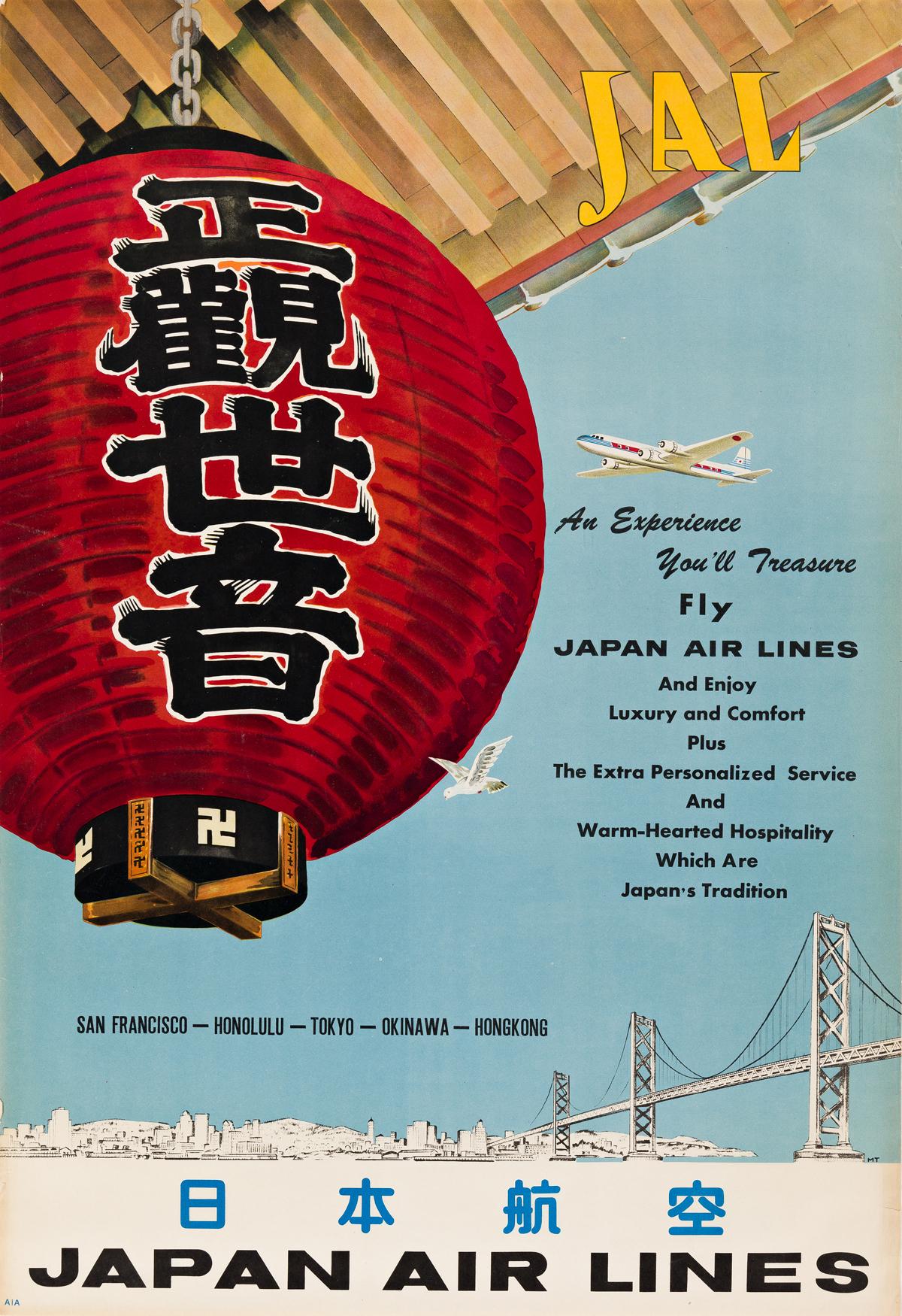 MT (Monogram Unknown).  JAPAN AIR LINES / JAL. Circa 1955.