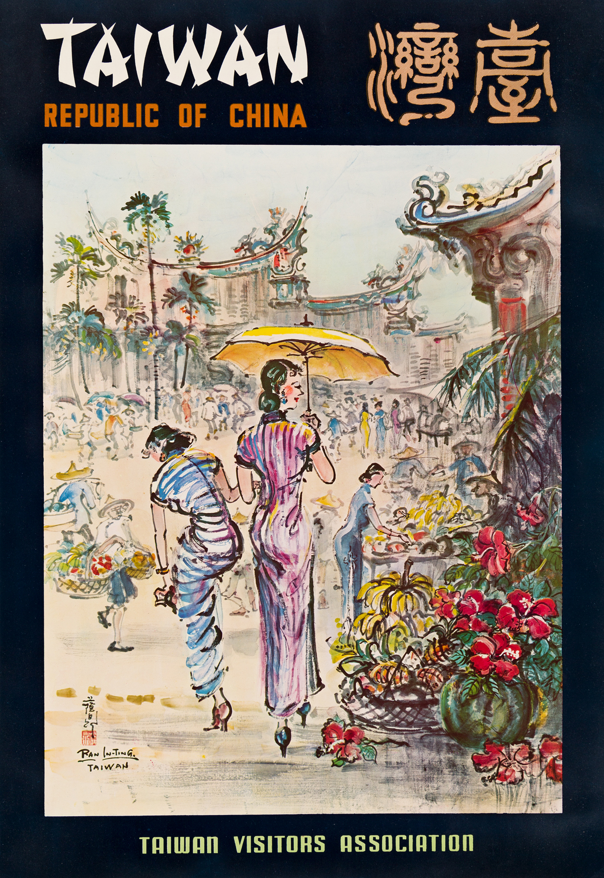 Ran In-Ting (1903-1979).  TAIWAN / REPUBLIC OF CHINA. Circa 1950s.