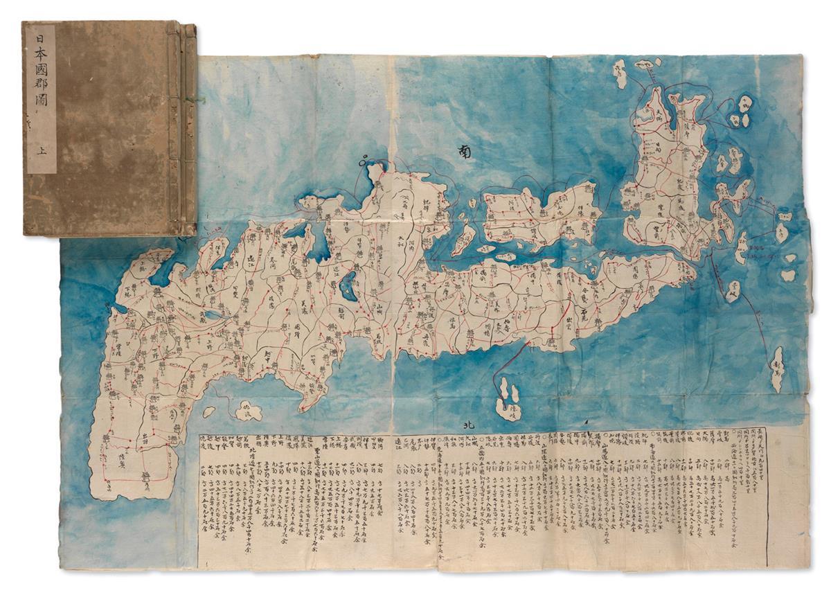 (JAPAN)-Ino-Tadataka-(after)-Nihon-Koku-Gunzu-[Manuscript-at