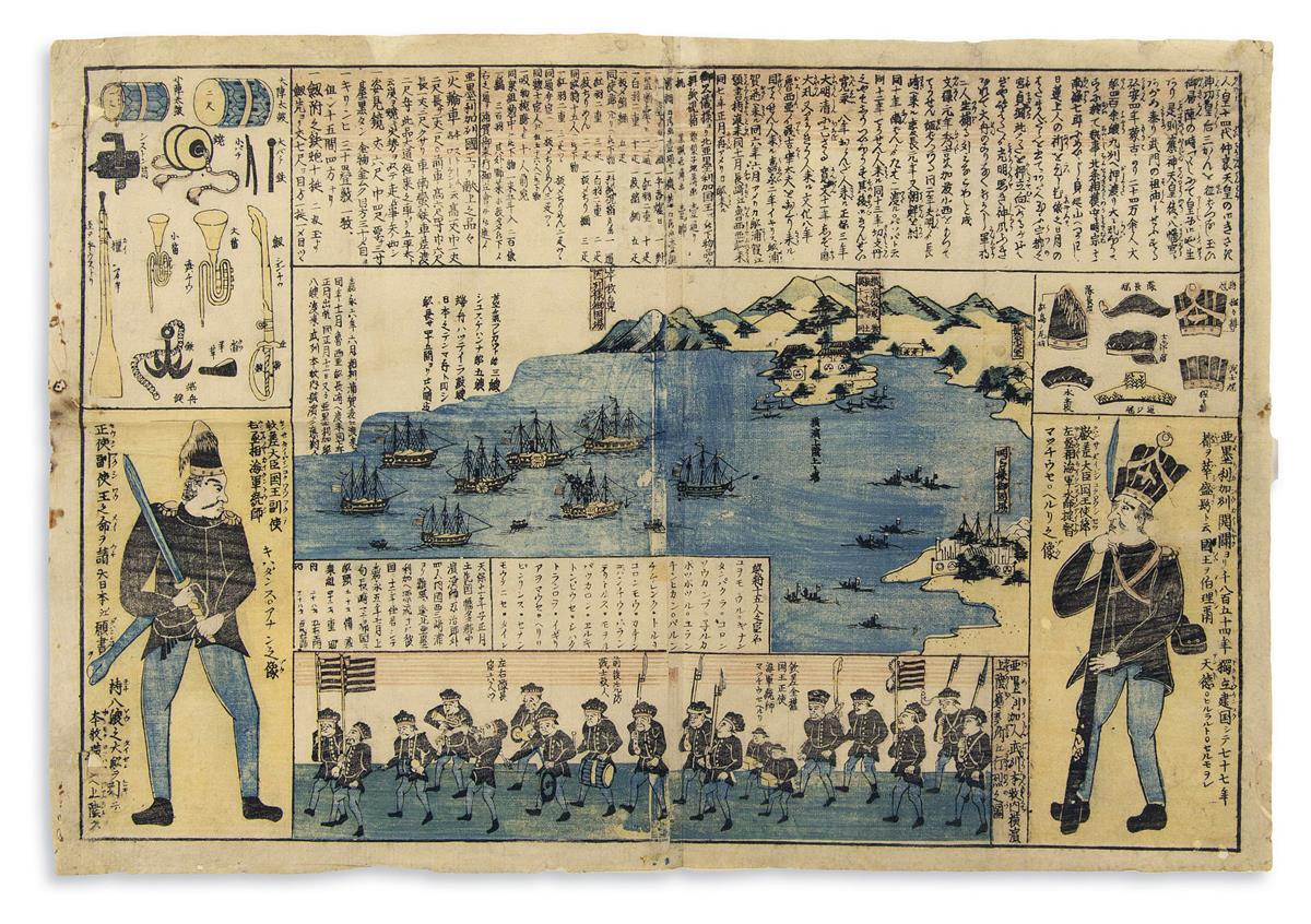 (JAPAN -- PERRY.) [U.S. Commodore Matthew Perrys arrival in Japan, July 8th, 1853.]