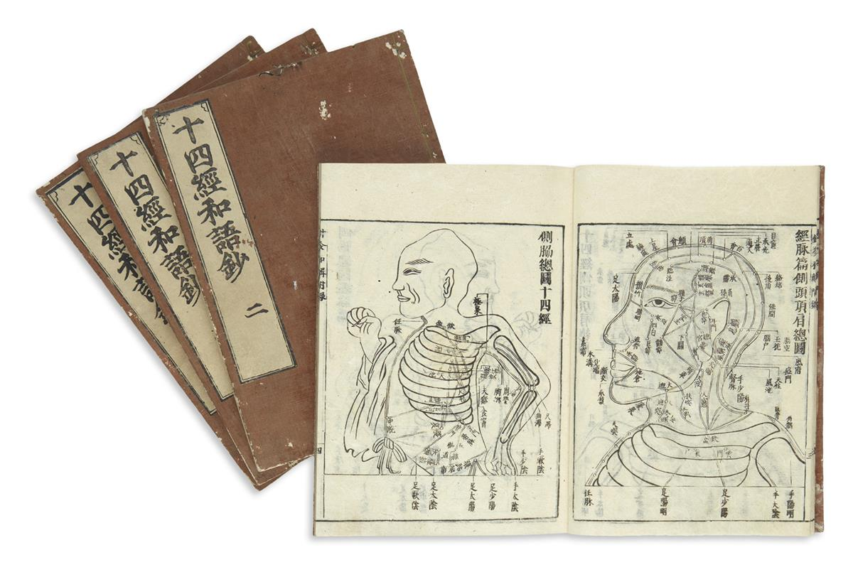 (MEDICINE)-Jushigei-Wagosho