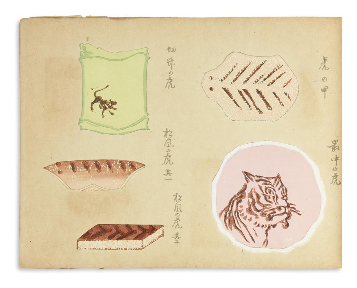 (JAPAN----COOKERY)-Okashi-Moyo-(Manuscript-volume-of-traditi