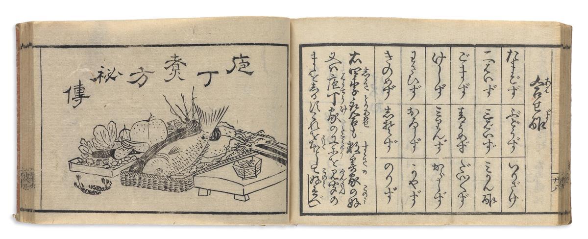 (JAPAN----COOKERY)-Kaiseki-Ryori-Hinosho-(Secrets-of-cooking