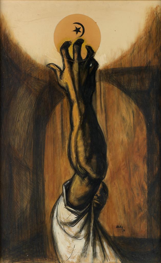 HERMAN KOFI BAILEY (1931 - 1981) Untitled (Study for Unity).