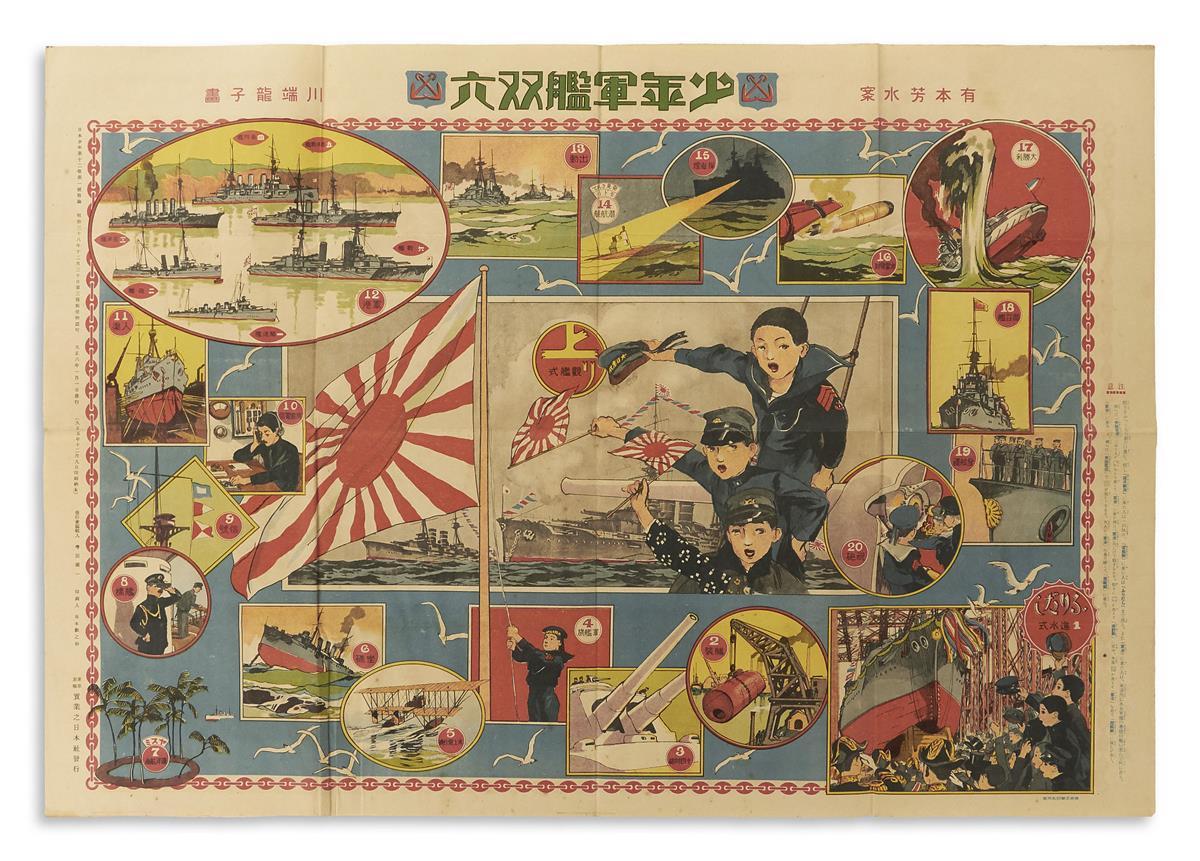 (JAPAN – GAMES.) Group of 3 Japanese propaganda sugoroku games.