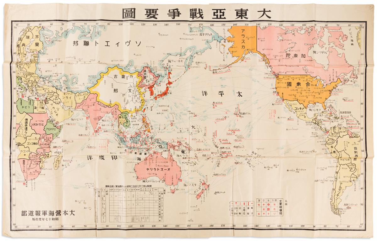 (JAPAN -- WORLD WAR II.) Japanese Imperial Naval Office. Dai Toa Senso Yozu.