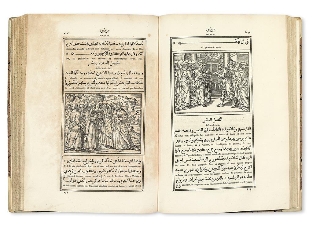 BIBLE-IN-ARABIC-AND-LATIN--Evangelium-Sanctum-Domini-Nostri-
