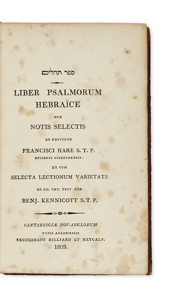 (JUDAICA.) Hare, Francis; editor. Liber Psalmorum Hebraïce.
