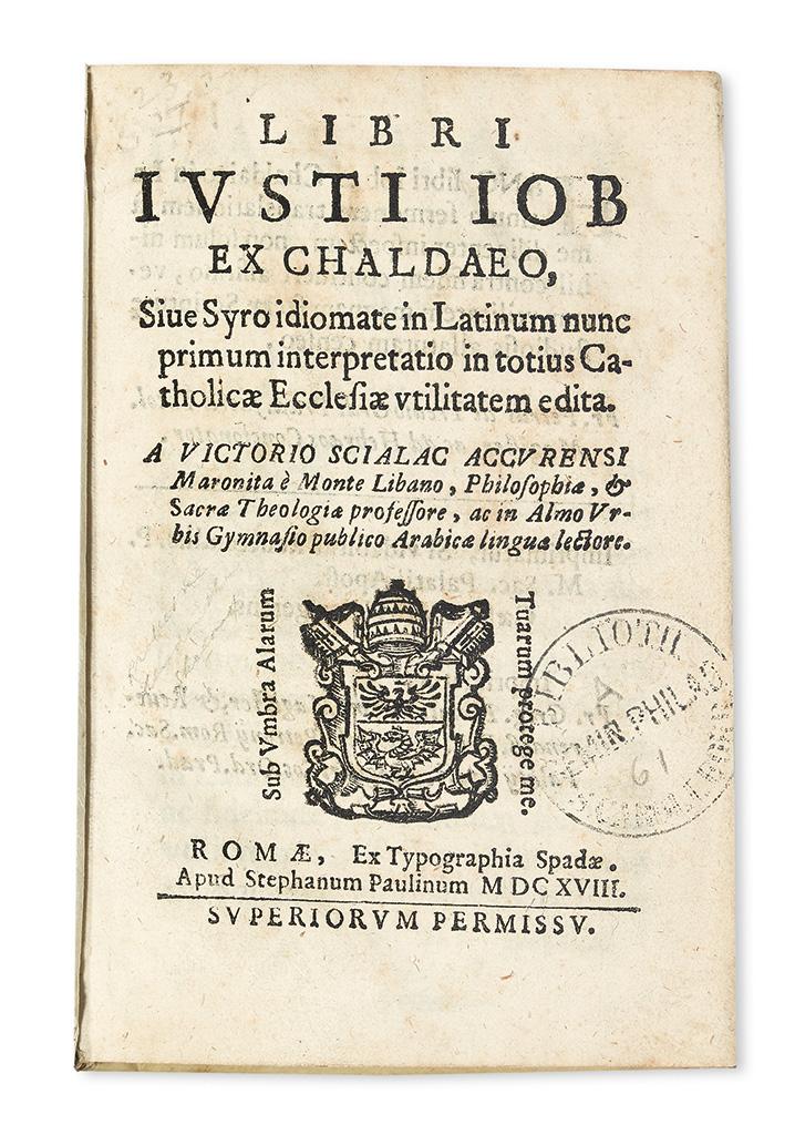 BIBLE IN LATIN.  Libri iusti Iob ex Chaldaeo.  1618