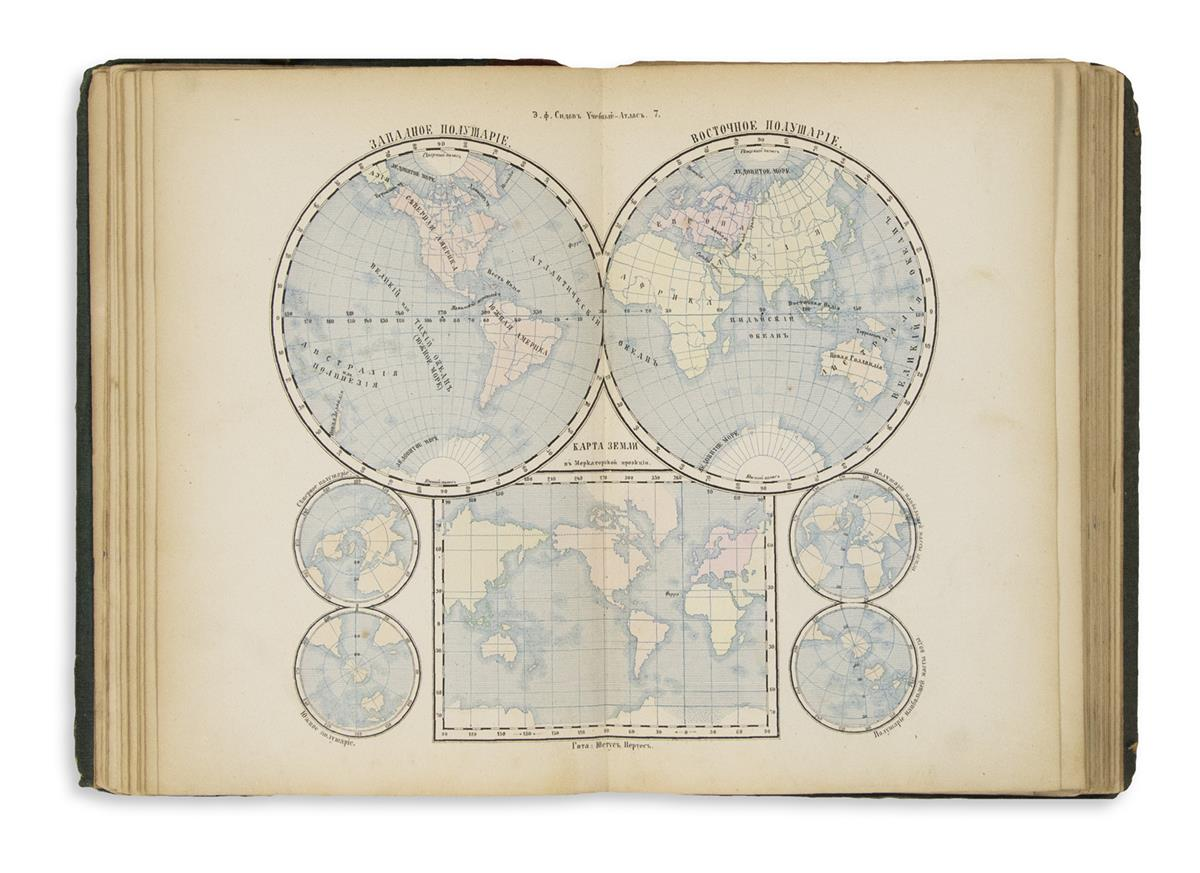 (SCHOOL GEOGRAPHY -- RUSSIAN.) Uchebniy Atlas von Sidova.