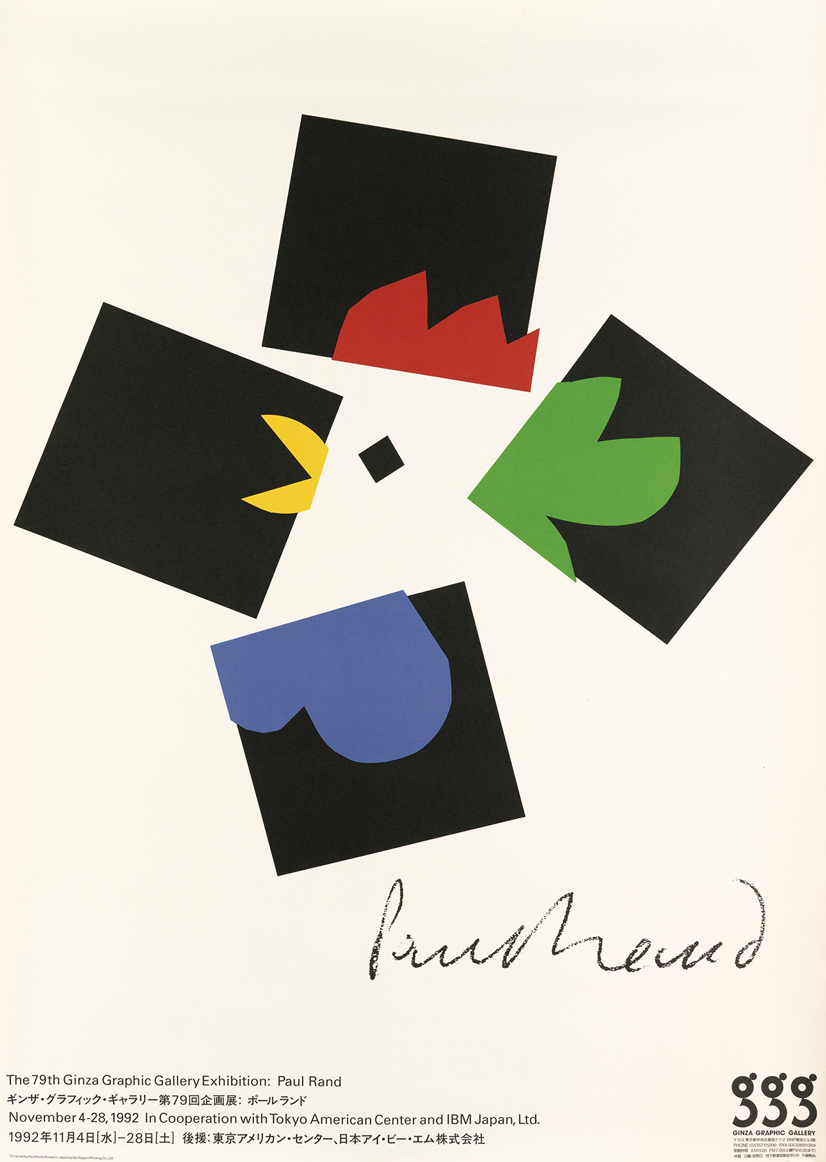 PAUL-RAND-(1914-1996)-PAUL-RAND--THE-79TH-GINZA-GRAPHIC-GALL