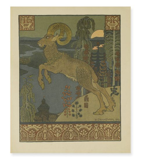 BILIBIN, IVAN IAKOVLEVICH. Volga. 1904