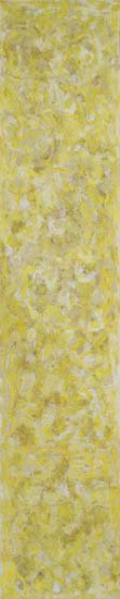 BEAUFORD DELANEY (1901 - 1979) Untitled (Yellow Painting).