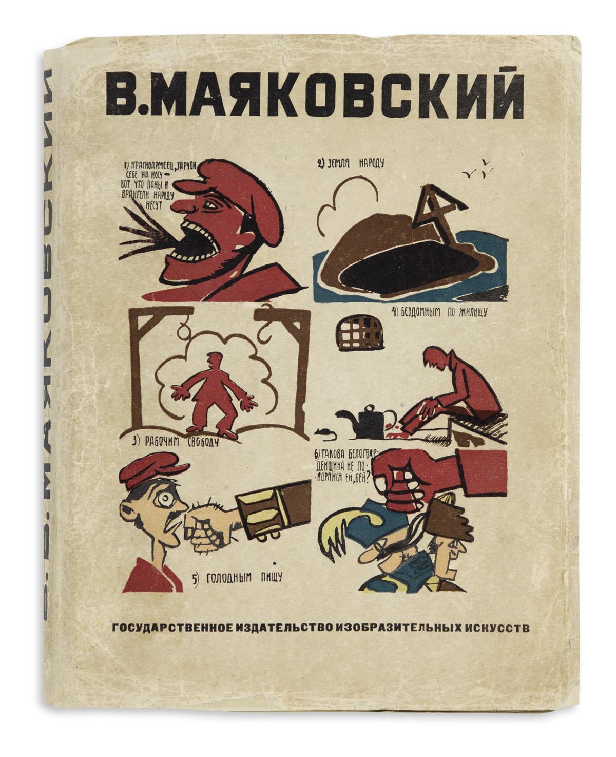 (RUSSIAN AVANT-GARDE.) Mayakovsky, Vladimir. Vladimir Mayakovsky.