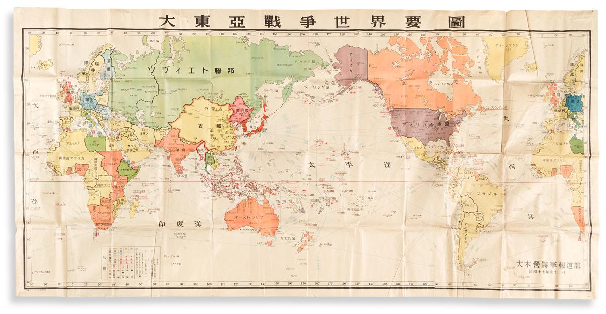 (JAPAN -- WORLD WAR II.) Japanese Imperial Naval Office. Dai Toa Senso Sekai Yozu.