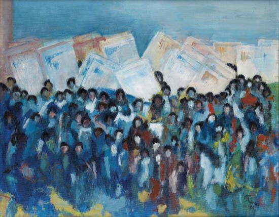 ALMA THOMAS (1891 - 1978) March on Washington.