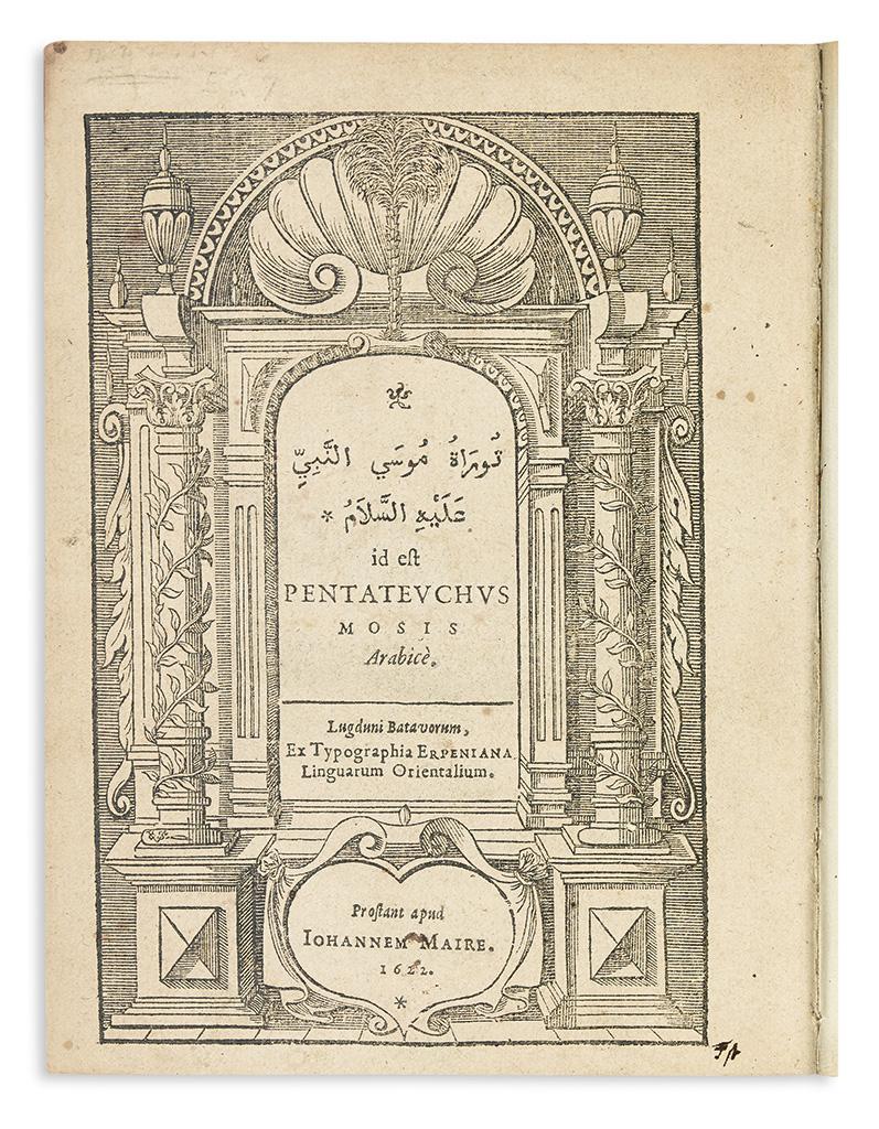 BIBLE-IN-ARABIC--Turat-Musa-al-Nabi----id-est-Pentateuchus-M