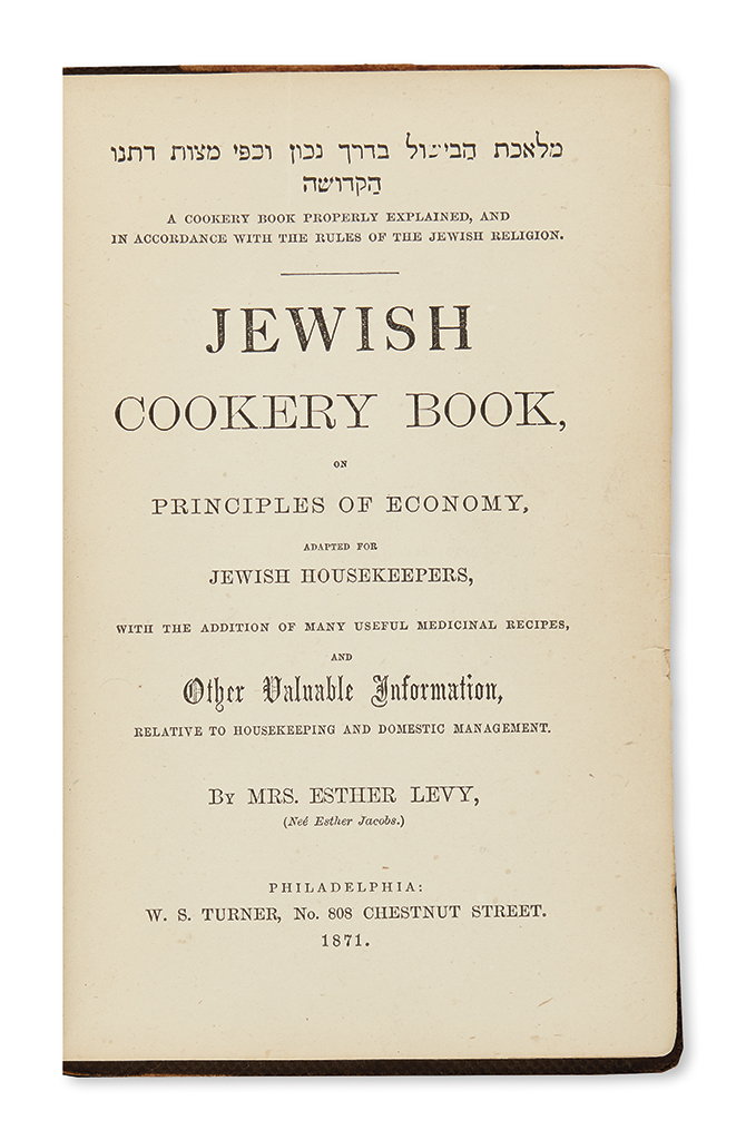 (JUDAICA.) Levy, Esther. Jewish Cookery Book.