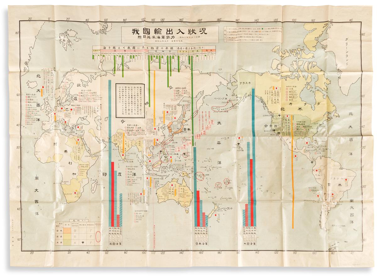 (JAPAN -- WORLD WAR II.) Japanese Ministry of the Navy. Wagakuni Yushu Tsunyu Jokyo.