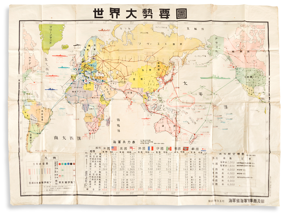 (JAPAN -- WORLD WAR II.) Japanese Ministry of the Navy. Two monumental Japanese naval maps: [World] and [Europe].