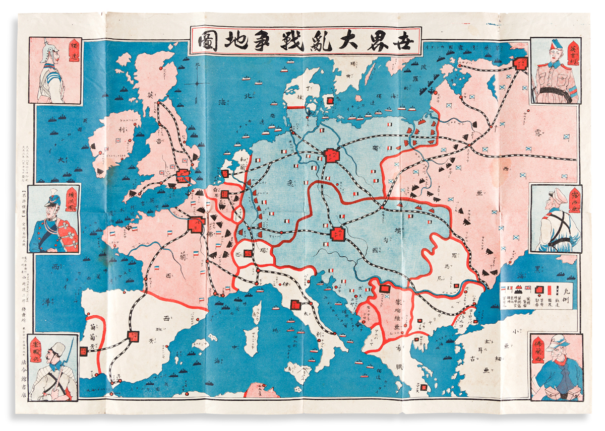 (JAPAN -- WORLD WAR I.) Offset color-lithographed Japanese pictorial map of Europe at the outset of World War I.
