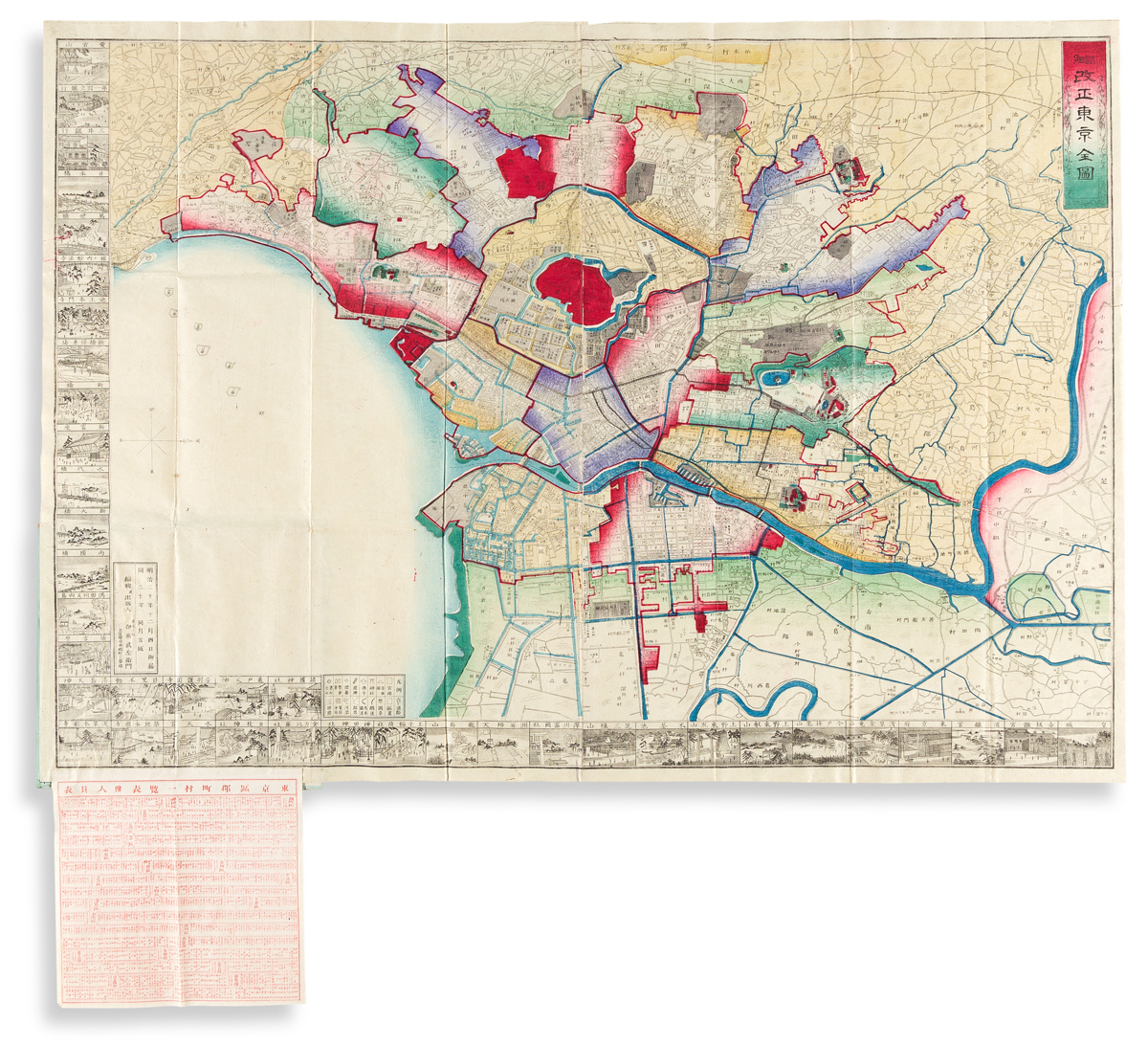 (JAPAN -- TOKYO.) Group of 3 Meiji-period color-printed engraved pocket maps of Tokyo illustrated with pictorial vignettes.