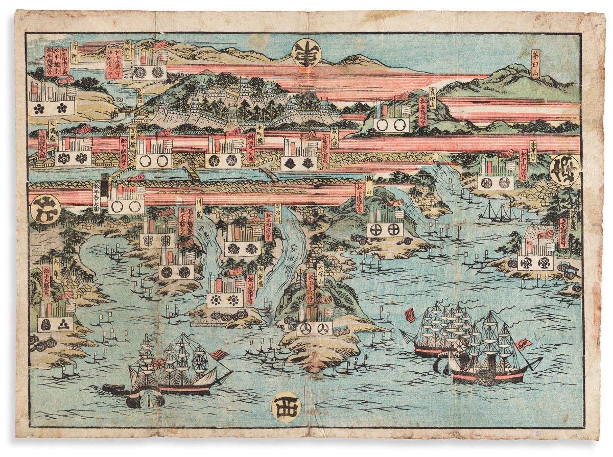 (JAPANESE / RUSSIAN TRADE RELATIONS.) Imperial Russian Navy Admiral Yevfimiy Putyatins diplomatic fleet at Osaka Bay.