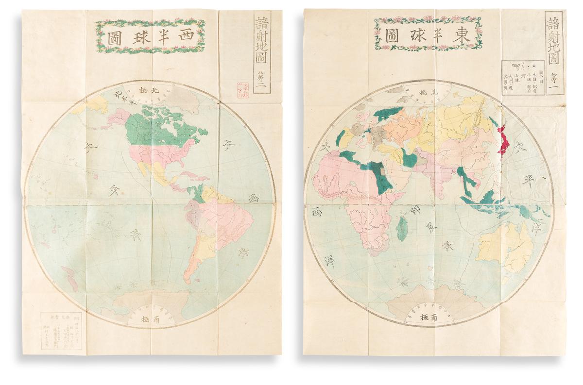 (JAPAN -- MEIJI SCHOOL GEOGRAPHY.)