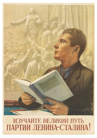 VARIOUS-DESIGNERS-[BOOKS]-Group-of-4-posters-Circa-1950s-Siz