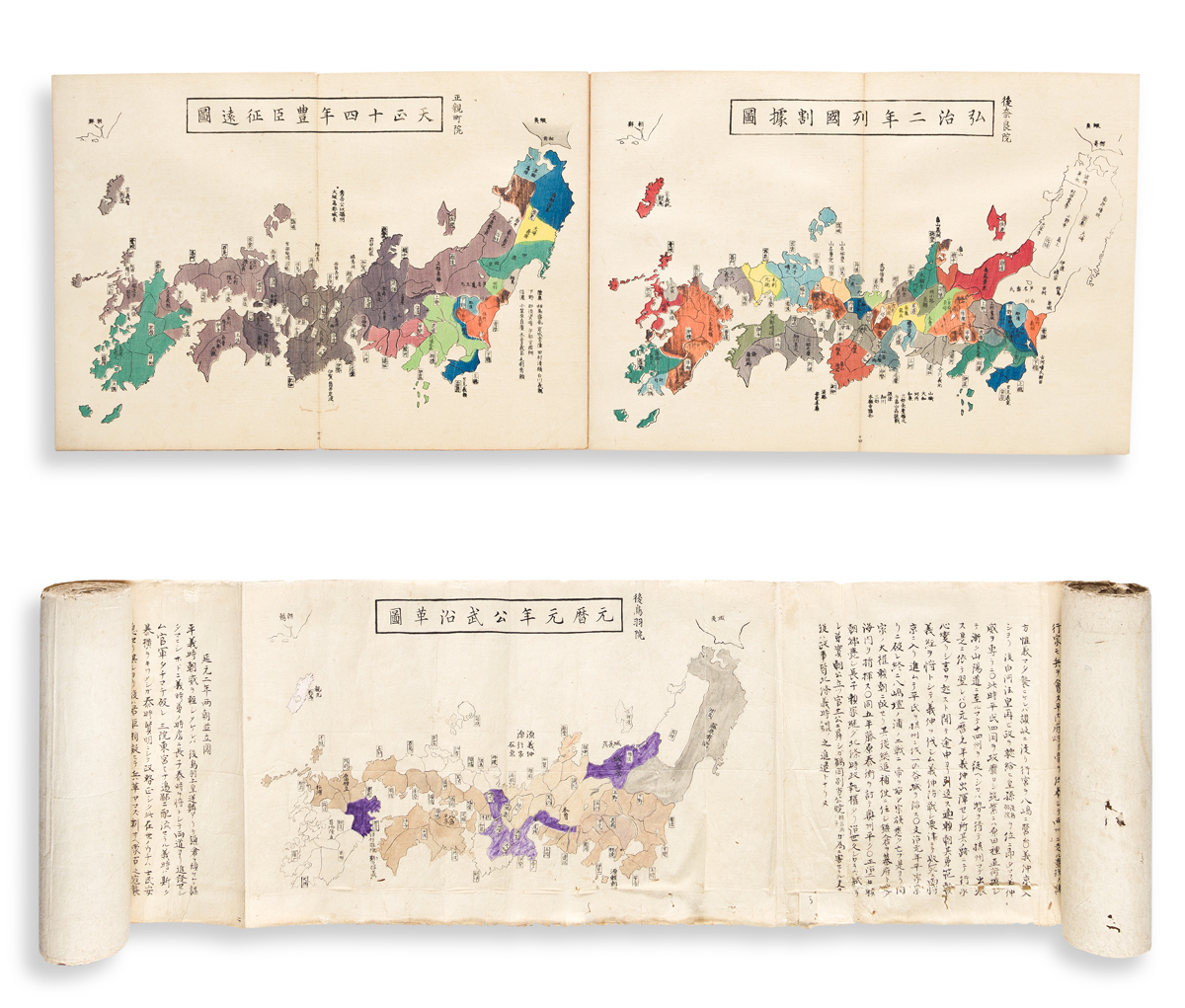 (JAPAN.) Bunka era manuscript scroll with 11 colored differentiations of Japanese feudal Daimyo land holdings.