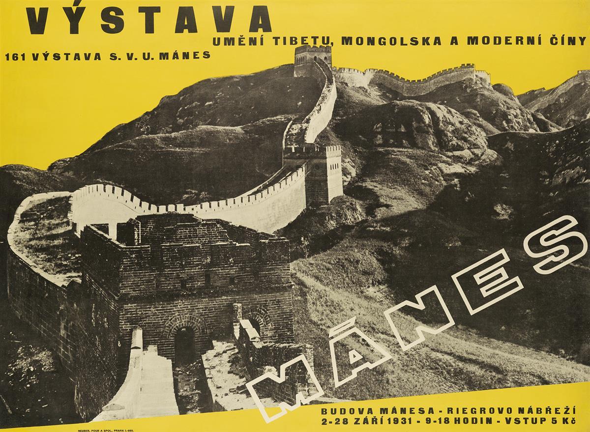 JOSEF-KAPLICKY-(1899-1962)-VYSTAVA--MANES-1931-32x43-inches-81x111-cm-Neuber-Pour-et-al-Prague