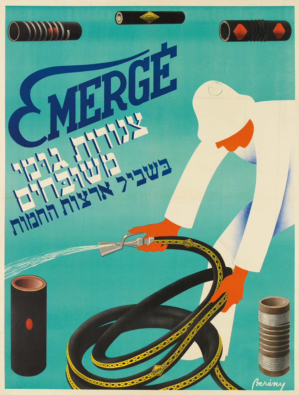 ROBERT-BERÉNY-(1887-1953)-EMERGÉ--[HIGH-QUALITY-RUBBER-HOSES