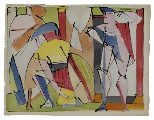 ROMARE BEARDEN Untitled (Three Figures, One with Shield).