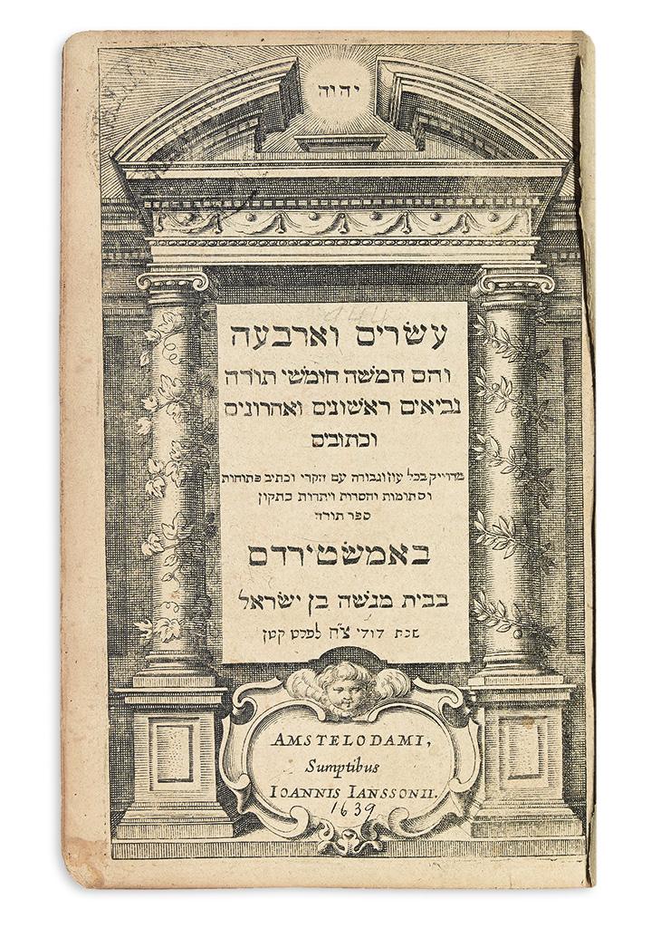 BIBLE IN HEBREW.  Esrim ve-Arbaa.  1639