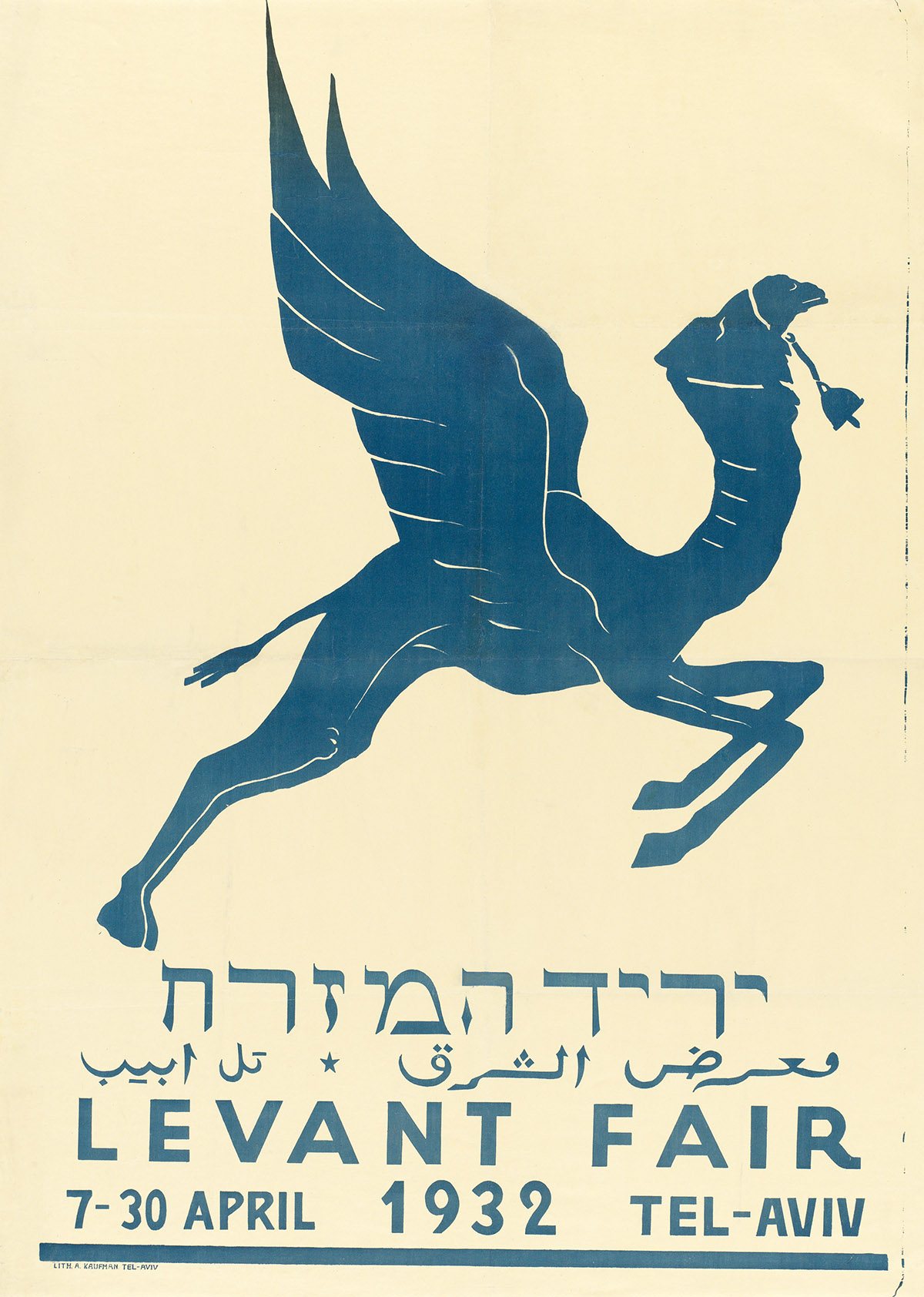 DESIGNER-UNKNOWN-LEVANT-FAIR--TEL---AVIV-1932-38x27-inches-9
