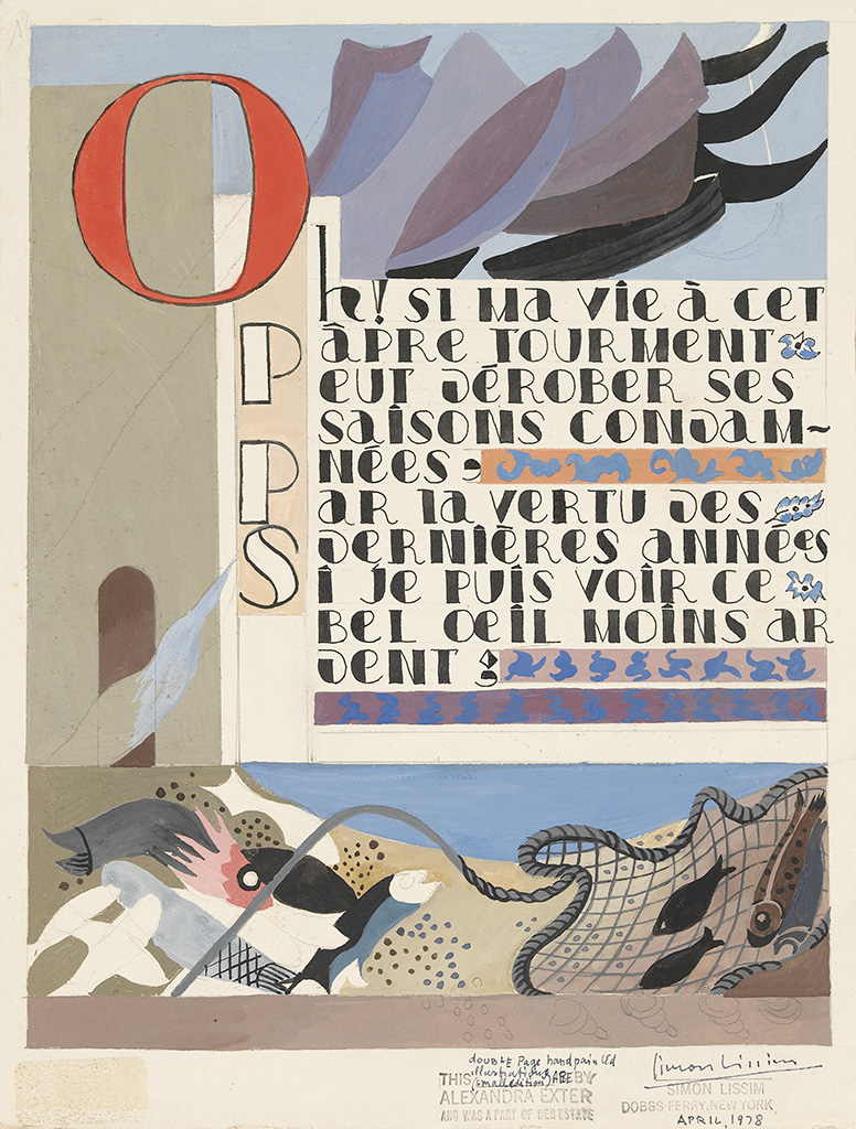 ALEXANDRA EXTER. Two-sided book illustration.