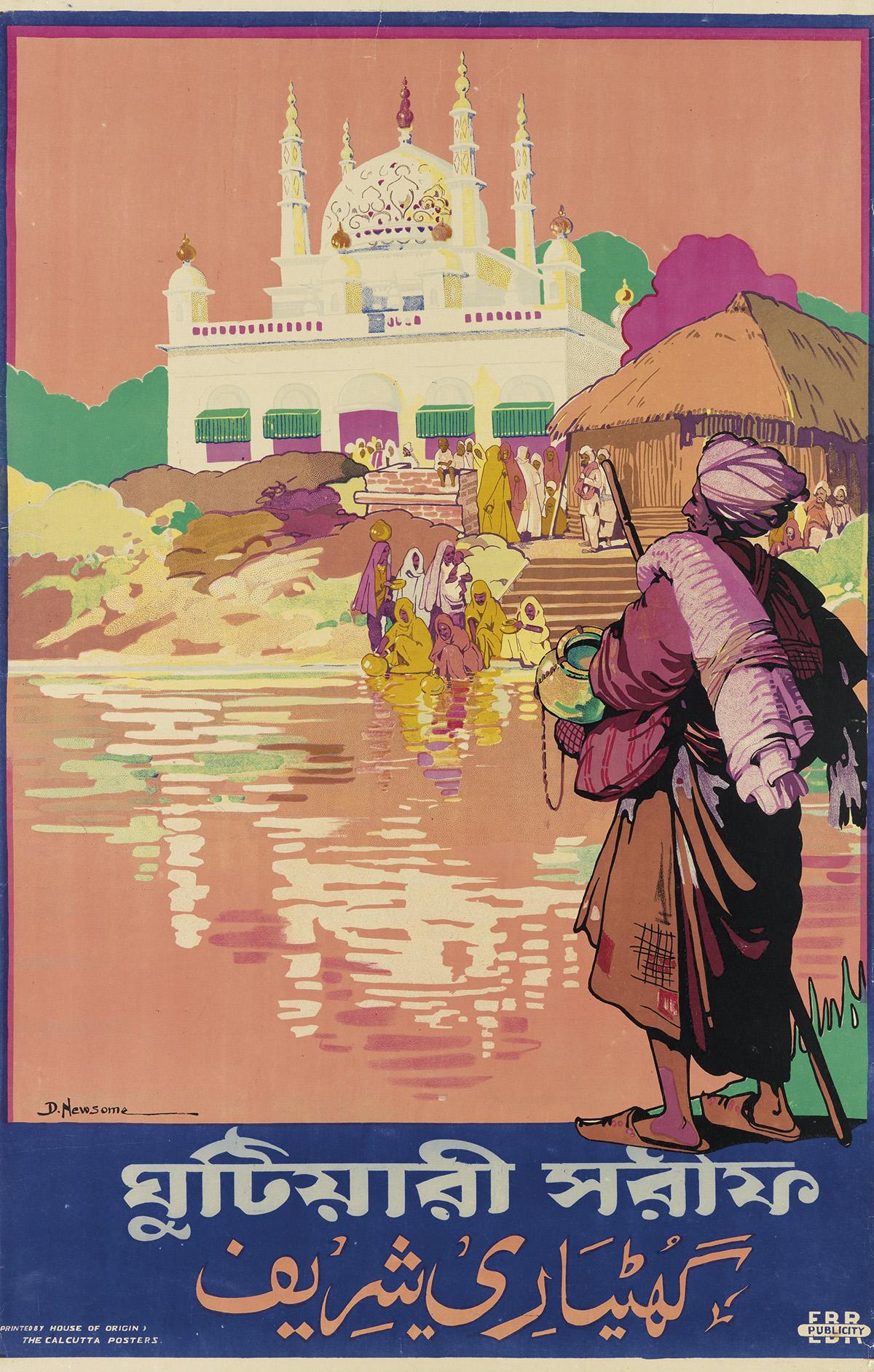 DOROTHY-NEWSOME-(CIRCA-1900-1980)-[GHUTIARI-SHARIF]-Circa-19