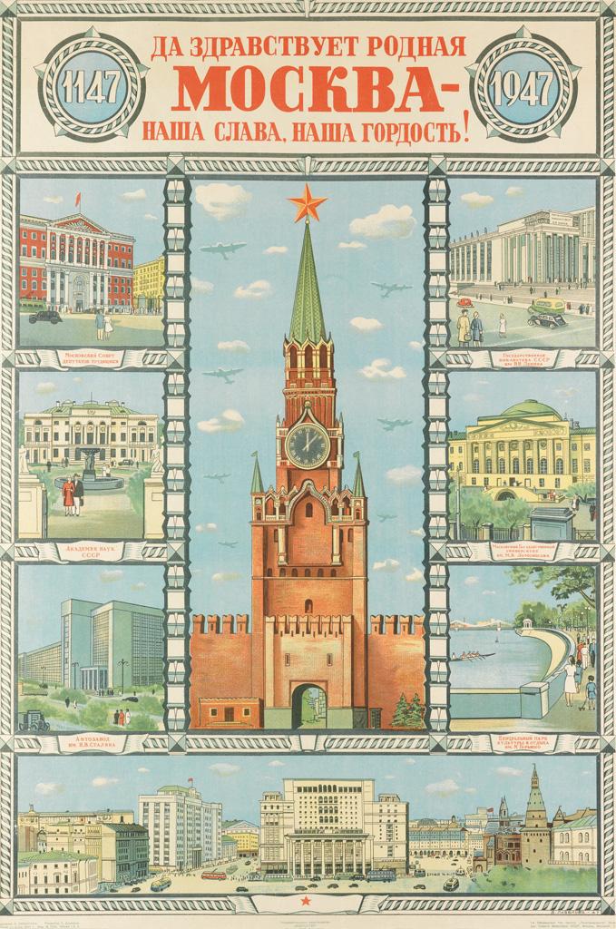 VERA-MATVEEVNA-LIVANOV-(1910-1998)-[LONG-LIVE-OUR-NATIVE-MOS