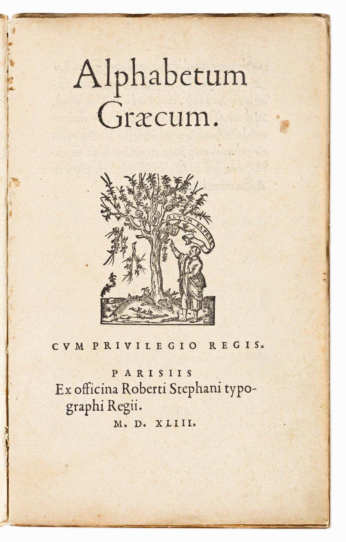 Estienne, Robert (1503-1559) Alphabetum Graecum.