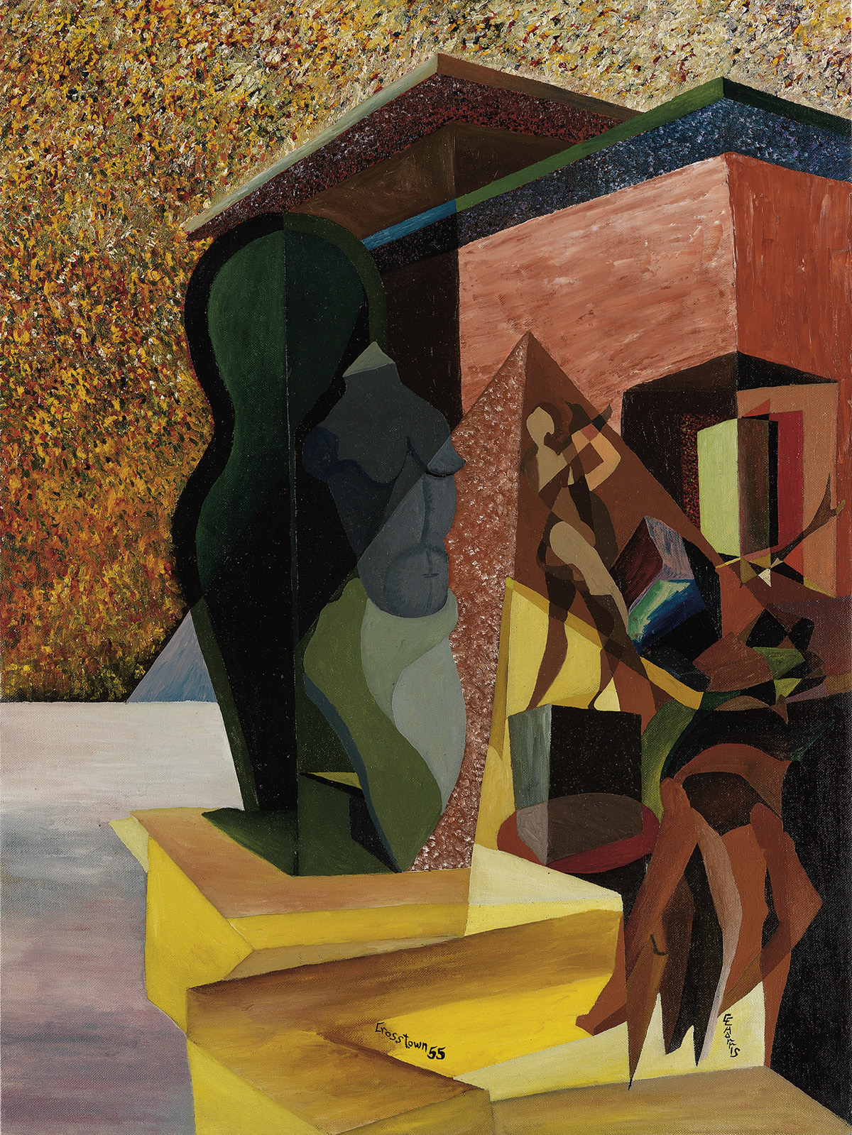 CHARLES ELMER HARRIS (BENI E. KOSH) (1917 - 1993) Two surreal paintings.