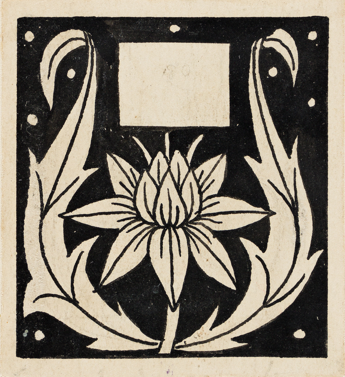 AUBREY BEARDSLEY (1872-1898) Flower flanked by Leaves.