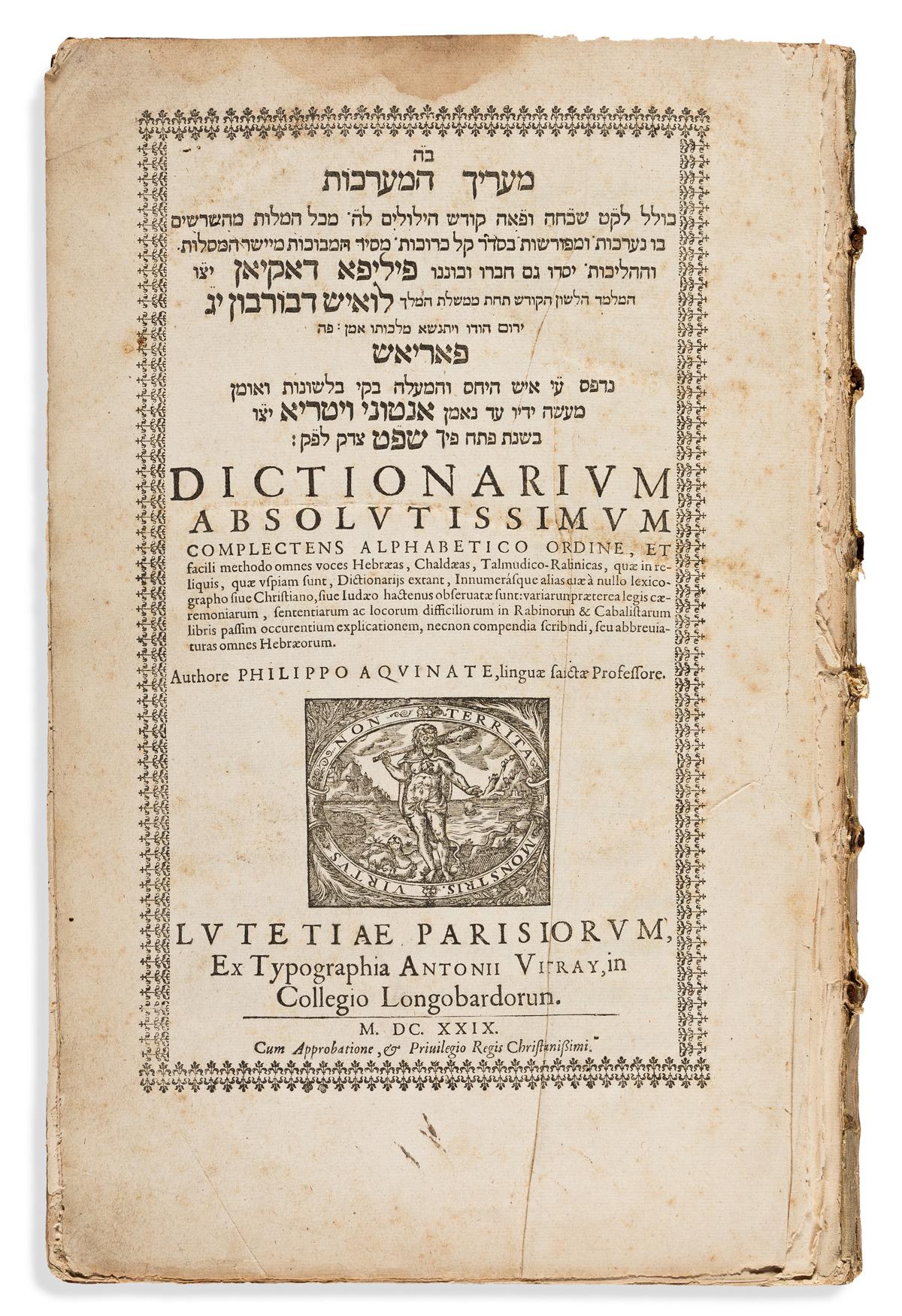 DAquin, Philippe (1578-1650) Dictionarium Absolutissimum Complectens Alphabetico.