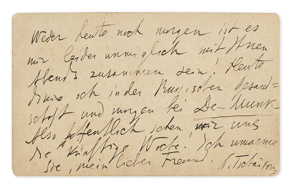 TCHAIKOVSKY, PETER ILYICH. Autograph Note Signed, P. Tchaikovs[k]y, to Danish pianist Frits Hartvigson, in German, on a postcard,