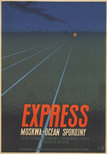 EXPRESS-1954-33x23-inches-CWF