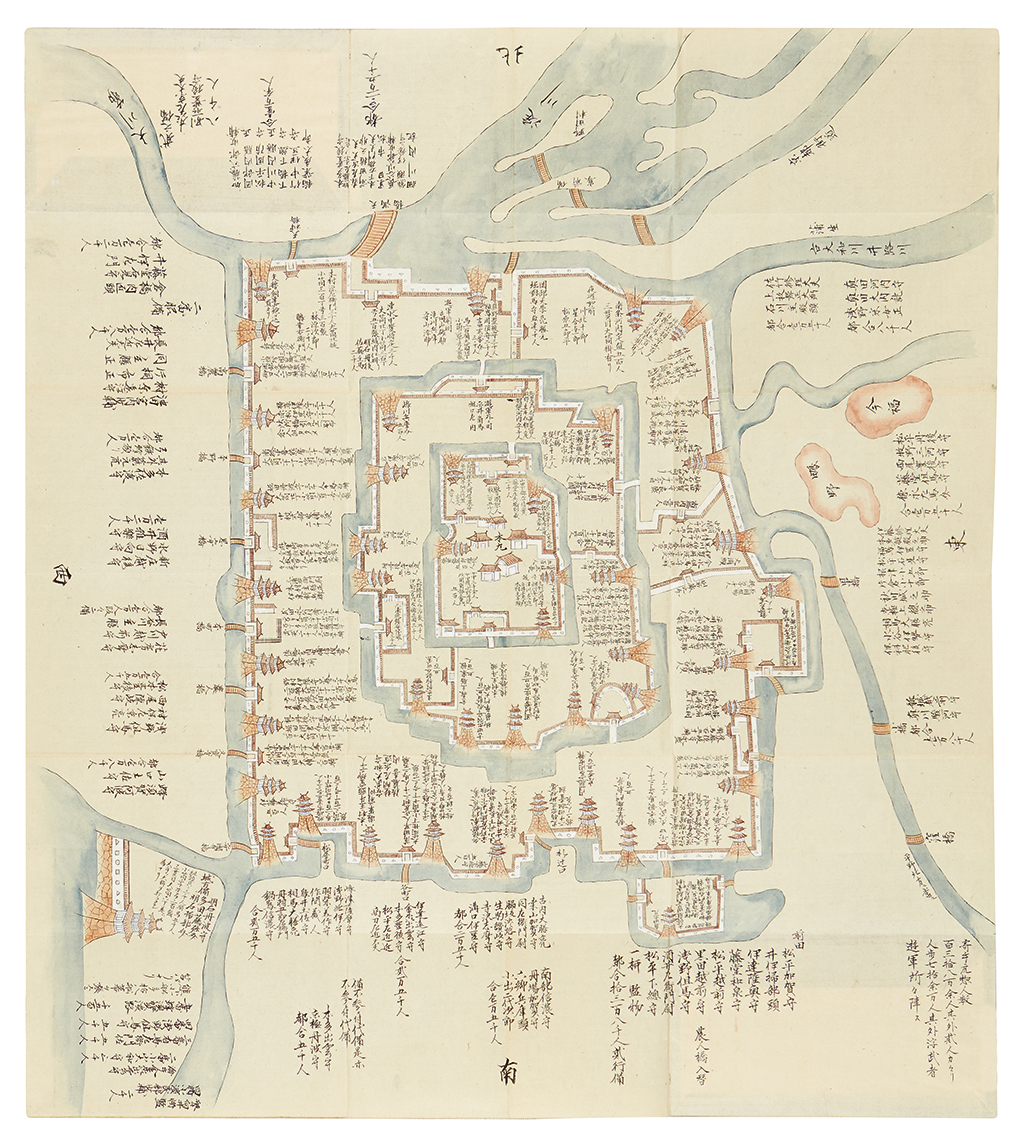 (JAPAN.) Folding manuscript map of a heavily fortified town.