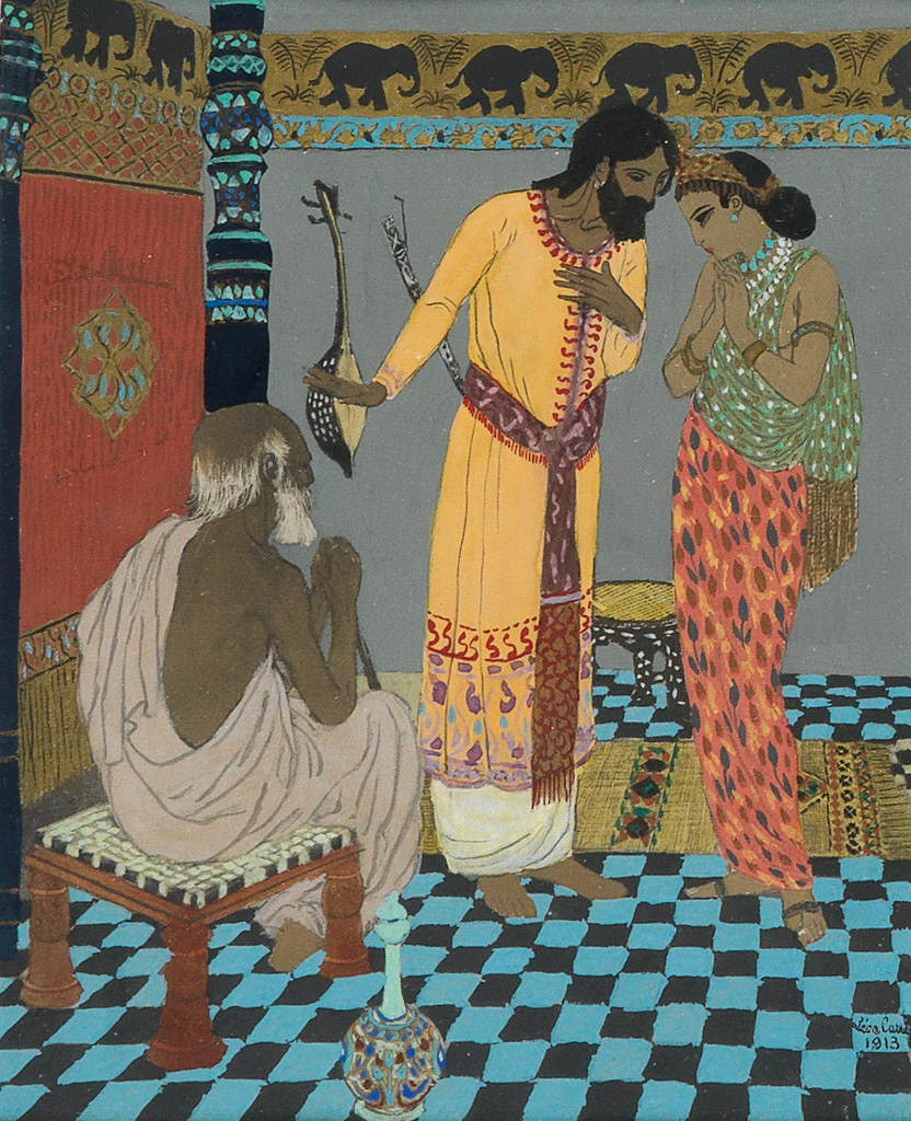 LÉON CARRÉ. Triptych of exotic images.